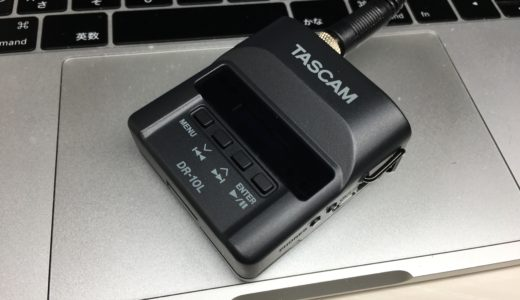 【360度動画】ピンマイク:TASCOM DC10L【VR動画】